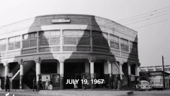 Casino Cinema Yaba, Lagos, July 19, 1967